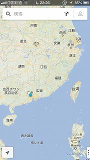 広州はここ