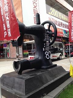 巨大なミシン銅像